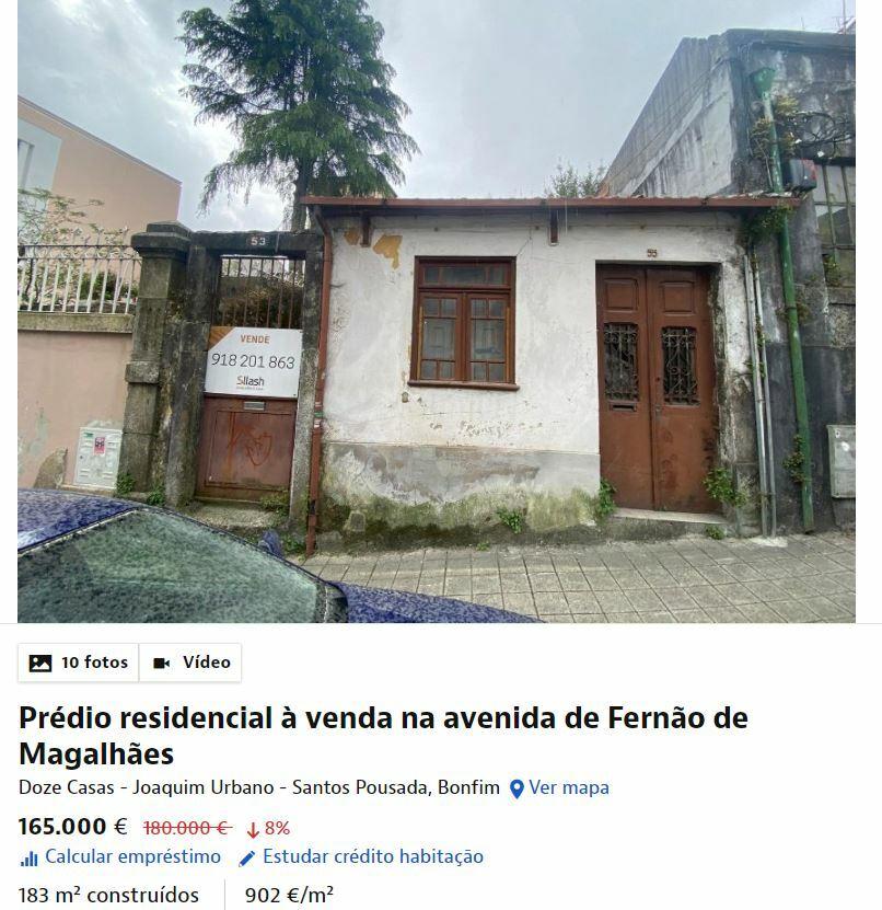 старый дом на севере португалии