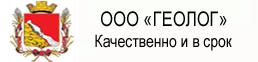 Геолог Воронеж