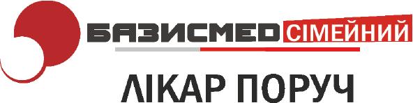 Базисмед Сімейний