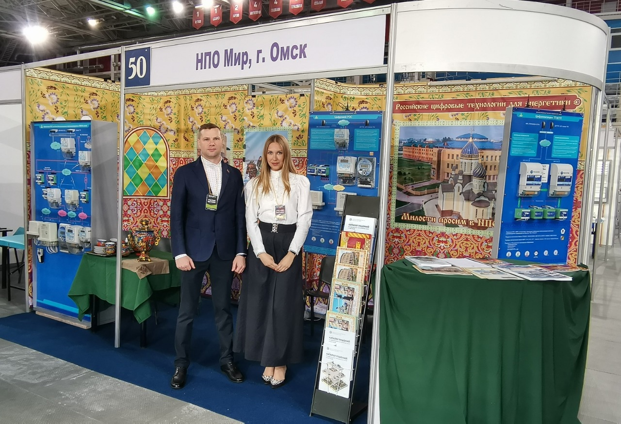 "НПО ""МИР"" На выставке ""Энергетика ДВ региона"", Техно-Лето 2021"