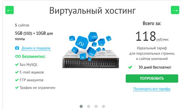 локальный хостинг сервер
