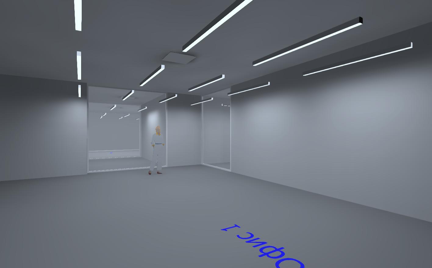 Консультация по офисному освещению