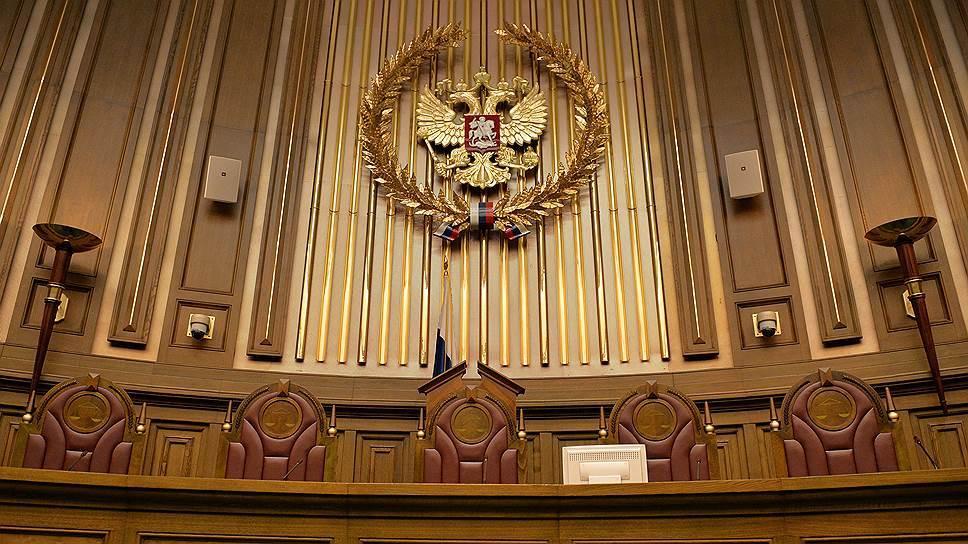 дела верховного суда рф