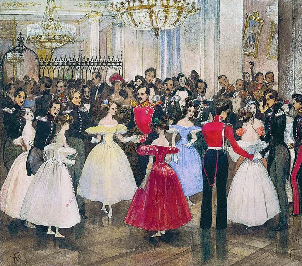 Григорий Гагарин, «Бал у княгини Барятинской»
