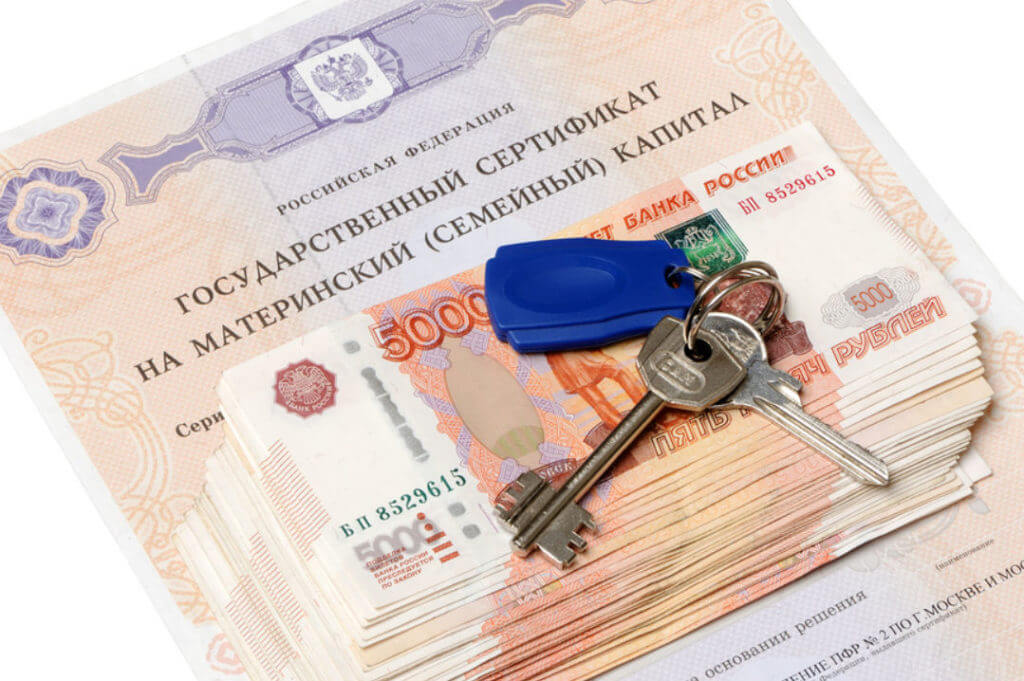 как взять ипотеку без первоначального взноса в сбербанке одному человеку на дом
