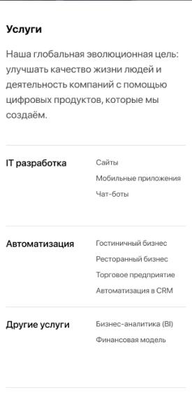 заказать корпоративный сайт в Караганде