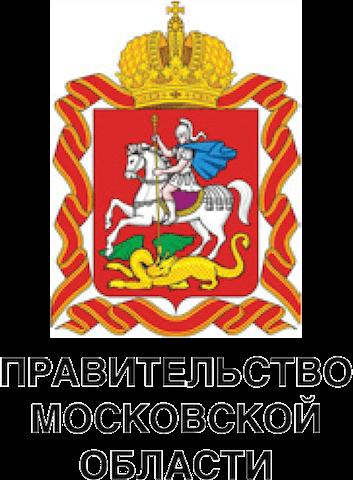 """Правительство МО ‒ клиент ГК """"Азбука Света"""""""