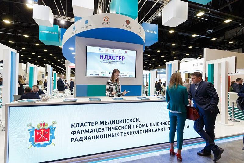 IPhEB Russia stend klastera saint-petersburg