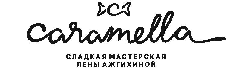 caramella_logo