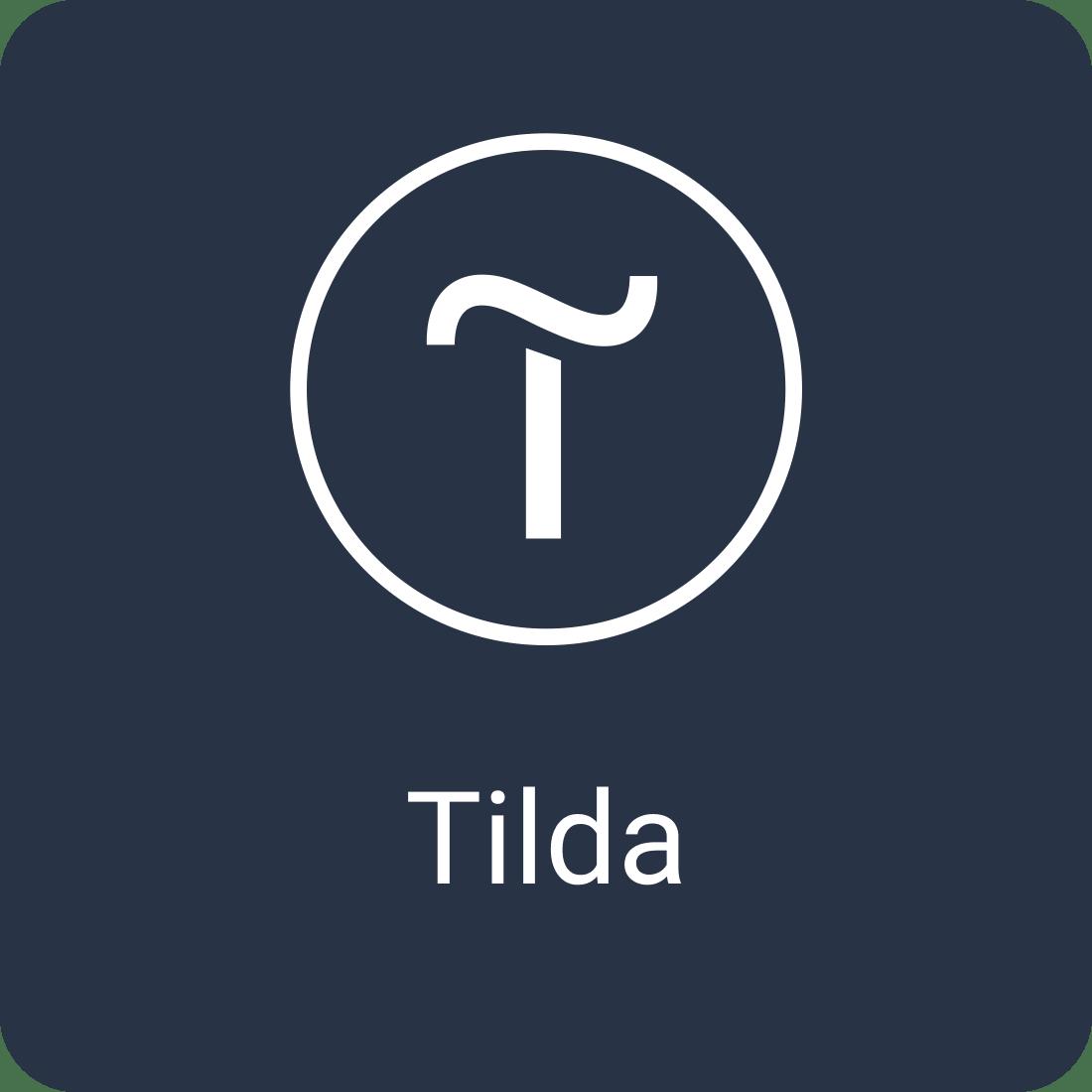 тильда