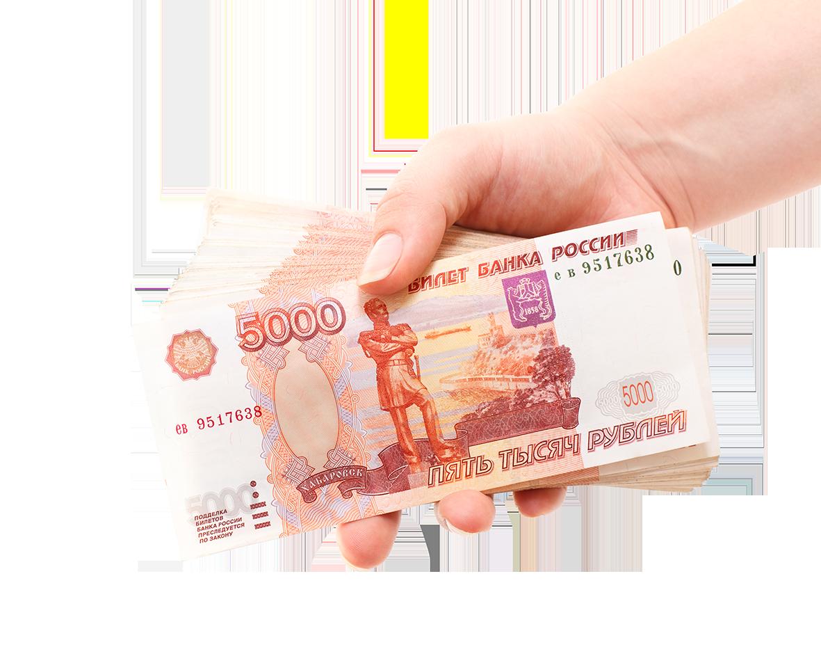 Документы в залог на деньги воронеж городской ломбард москва официальный сайт