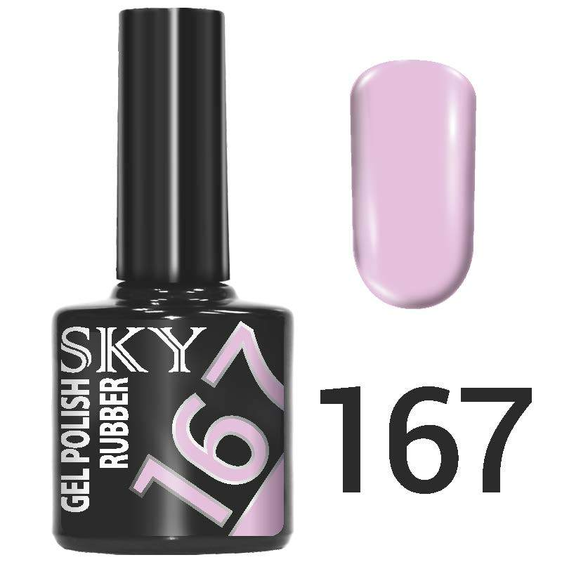Sky gel №167