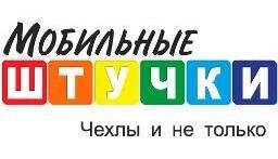 logo mobilnyje shtuchki