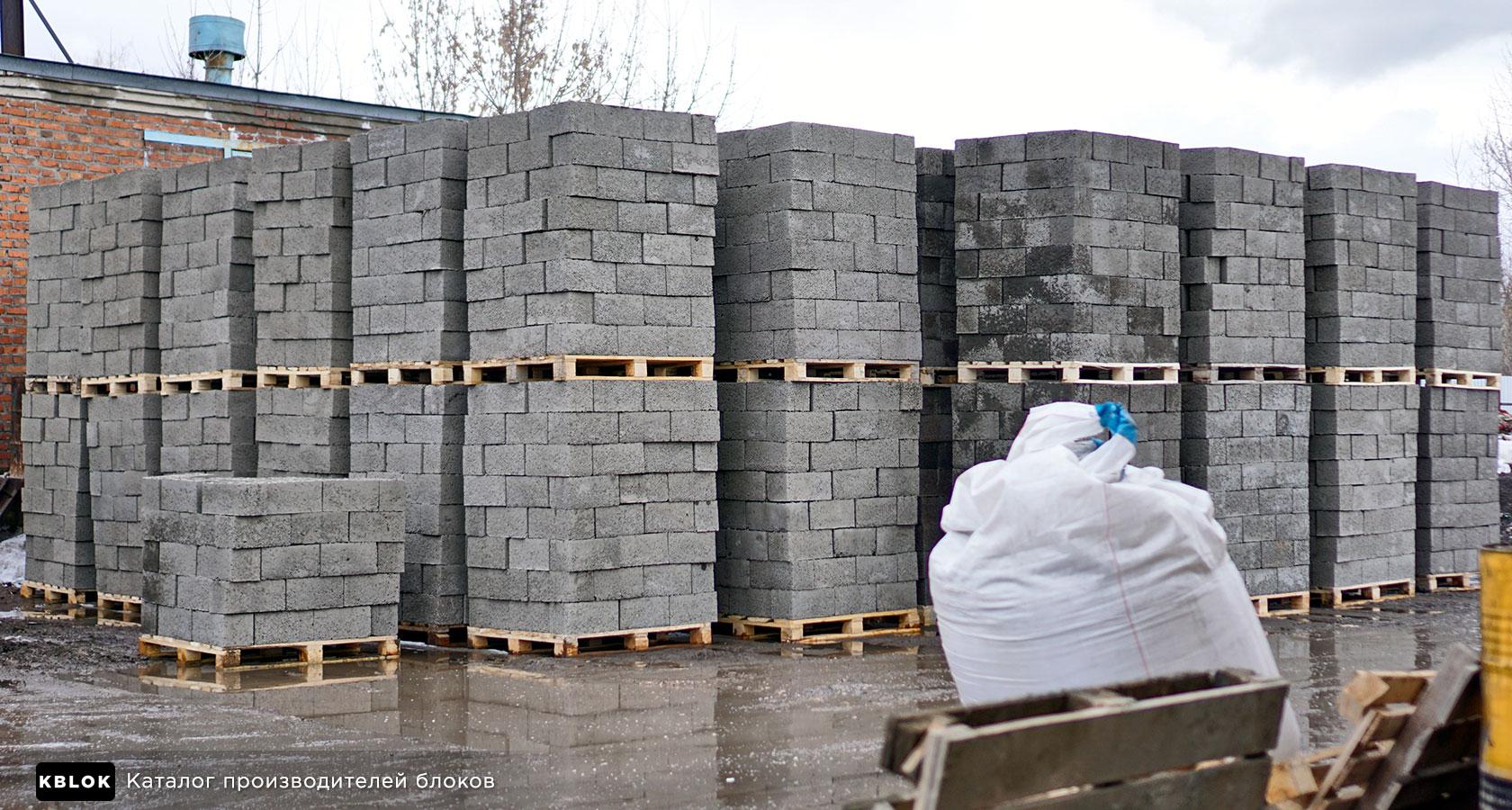 складские запасы блоков компании Инвест-Строй