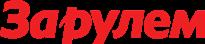 logo за рулем