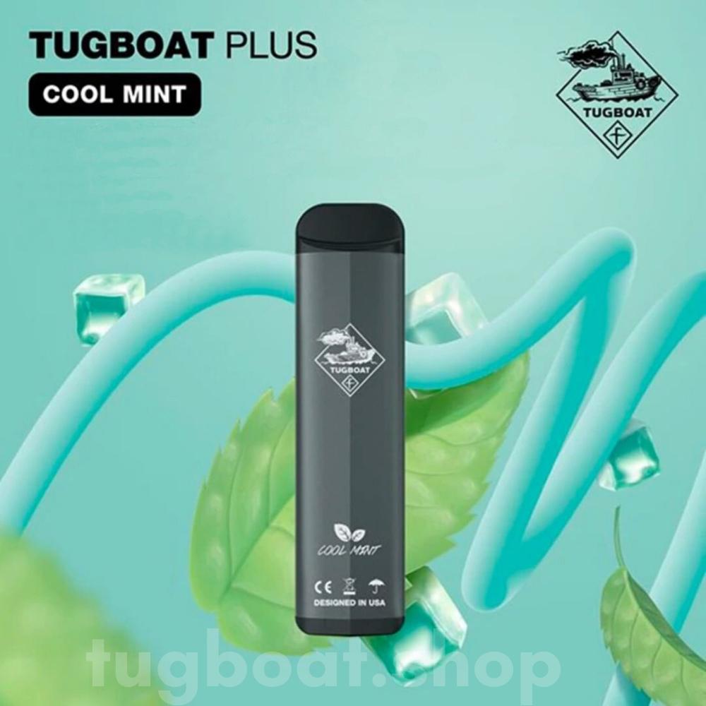 tugboat купить электронная сигарета
