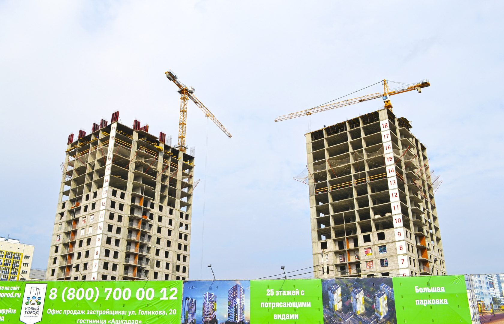 Сайт строительной компании новый город ренессанс страховая компания официальный сайт нижний новгород