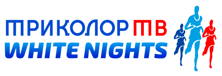 "Marathon ""Tricolor TV White Nights"""