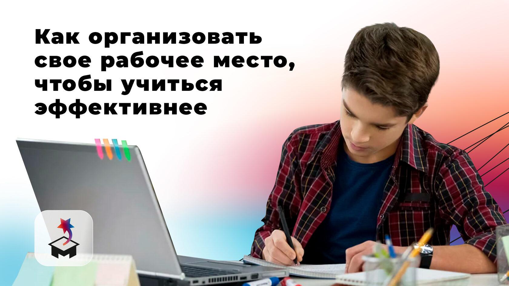 Юноша за учебой