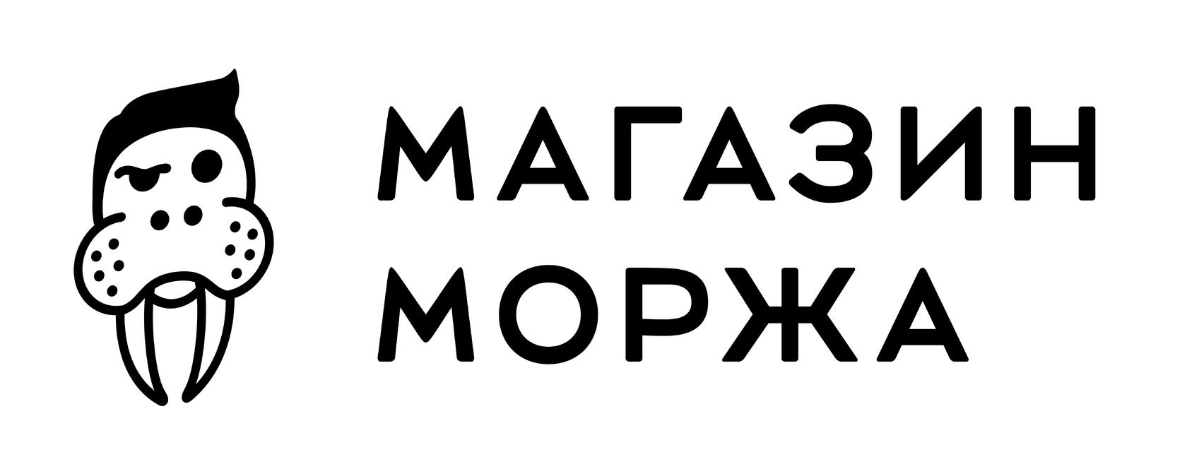 магазин моржа