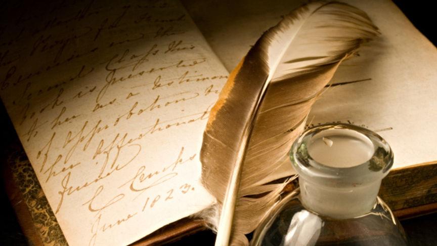 Рукопись для участия в литературном конкурсе