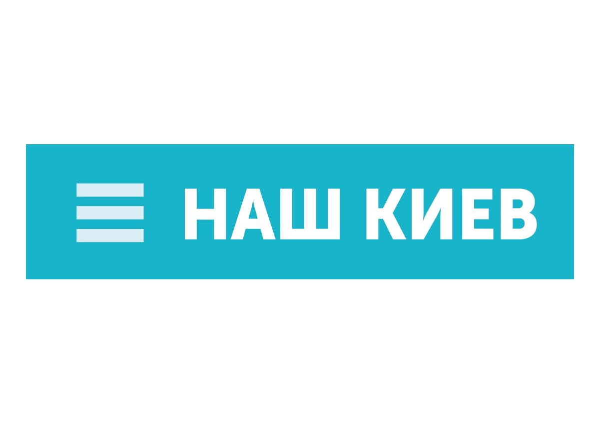 НашКиев.UA