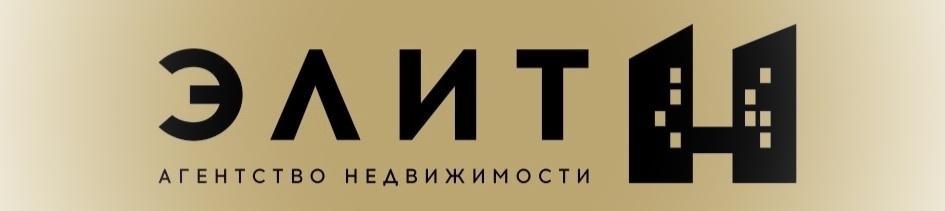 Агентство недвижимости ЭЛИТ-Н