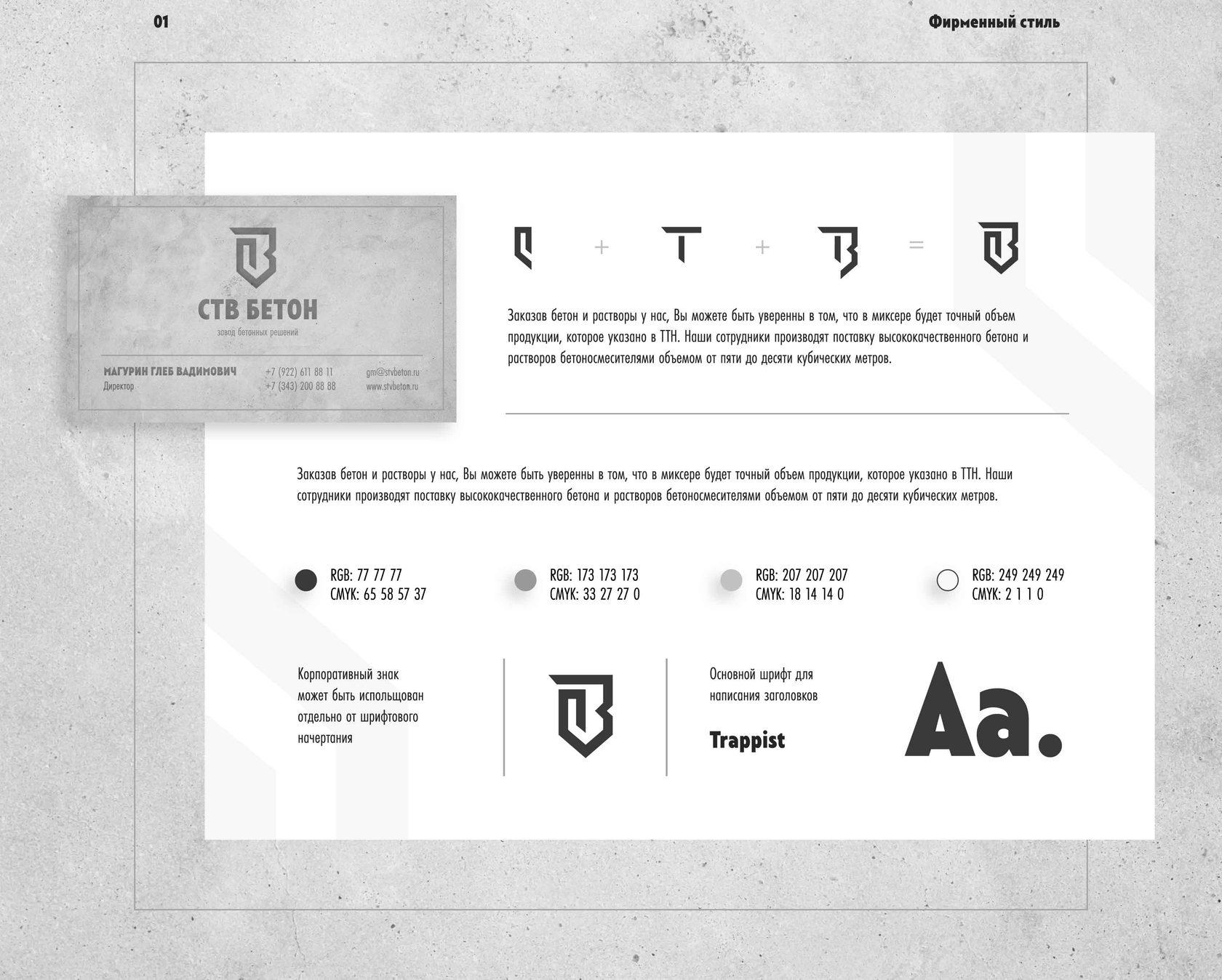 Креативный веб дизайн стоимость