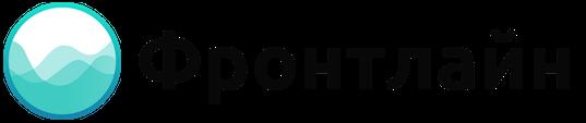 IT-поддержка и системное администрирование — Фронтлайн