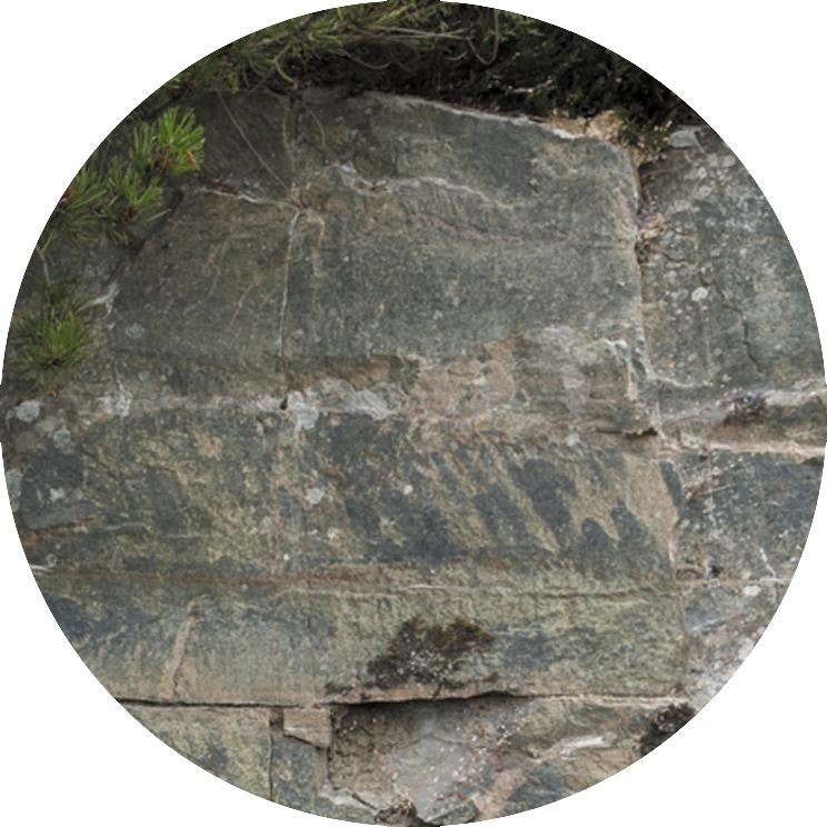 Испытание скальных грунтов