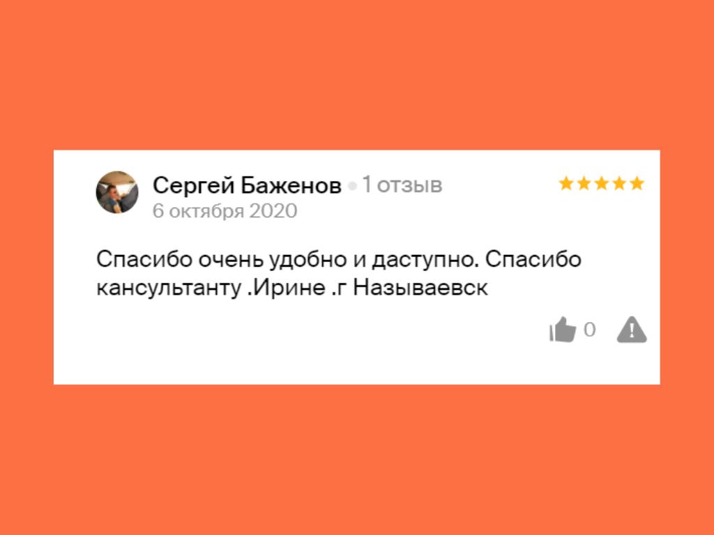 """<div style=""""font-size:30px;text-align:center;font-family:'Montserrat';"""" data-customstyle=""""yes"""">Сергей,<br />г. Называевск</div>"""