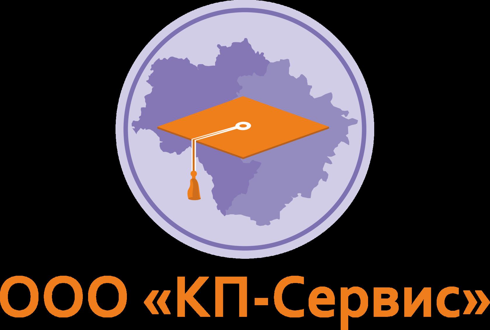 """ООО """"КонсультантПлюс-Сервис"""""""