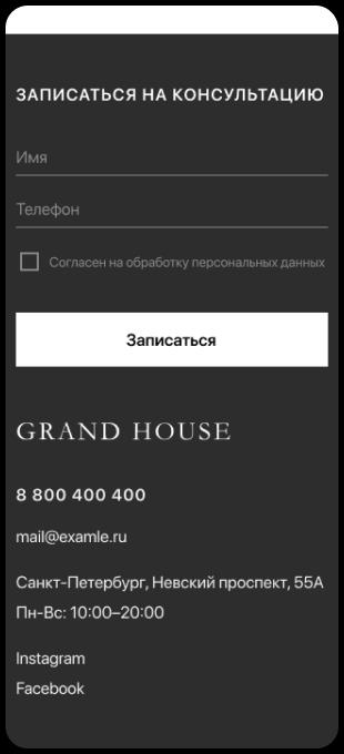 топовые сайты в нур султан Астана