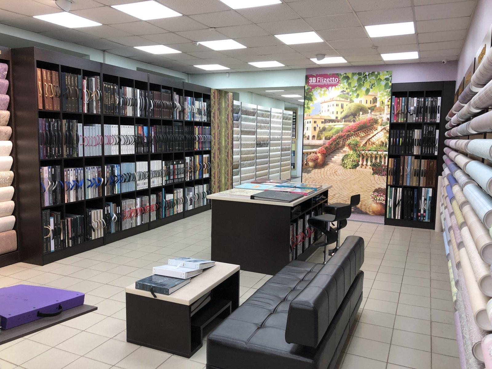 Дом Обоев Усть Каменогорск Интернет Магазин