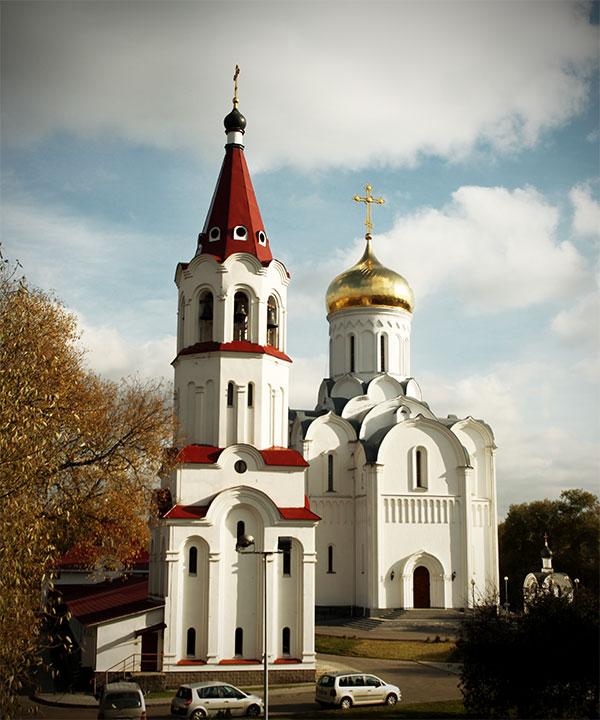Храм Покрова Пресвятой Богородицы. Минск