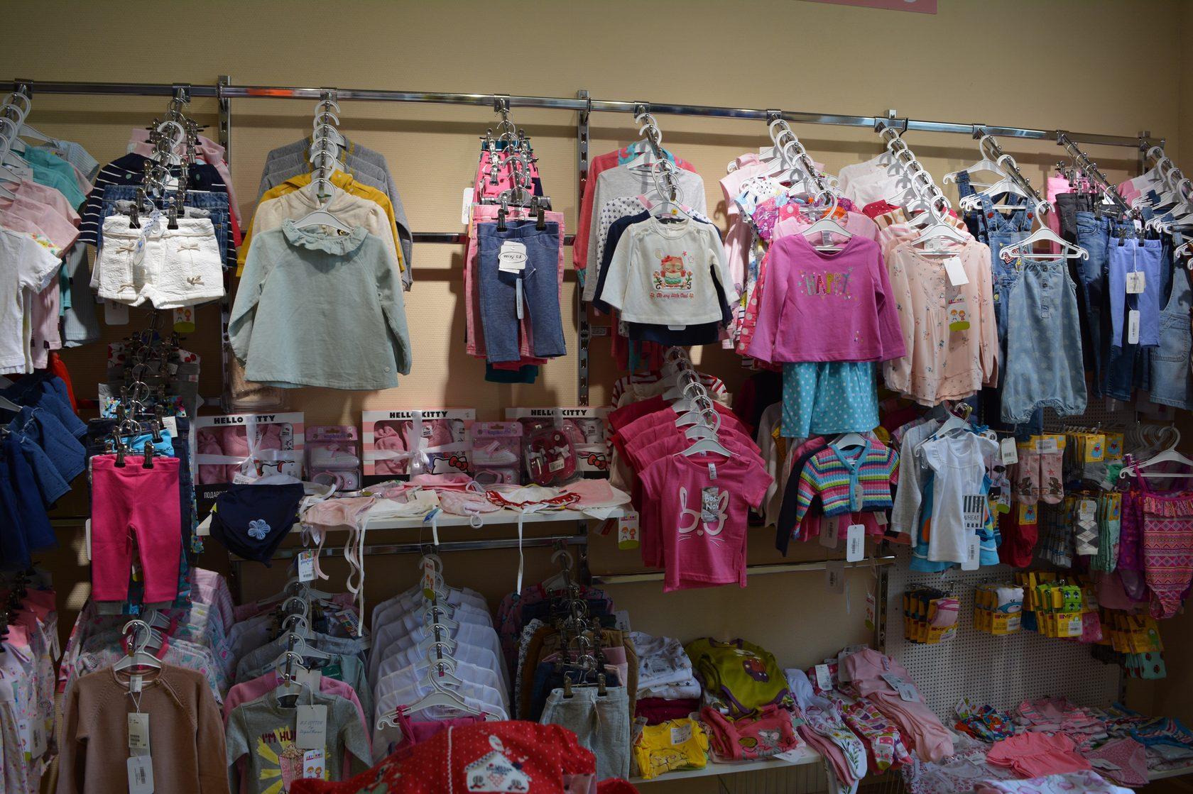 Г Тамбов Магазины Детской Одежды