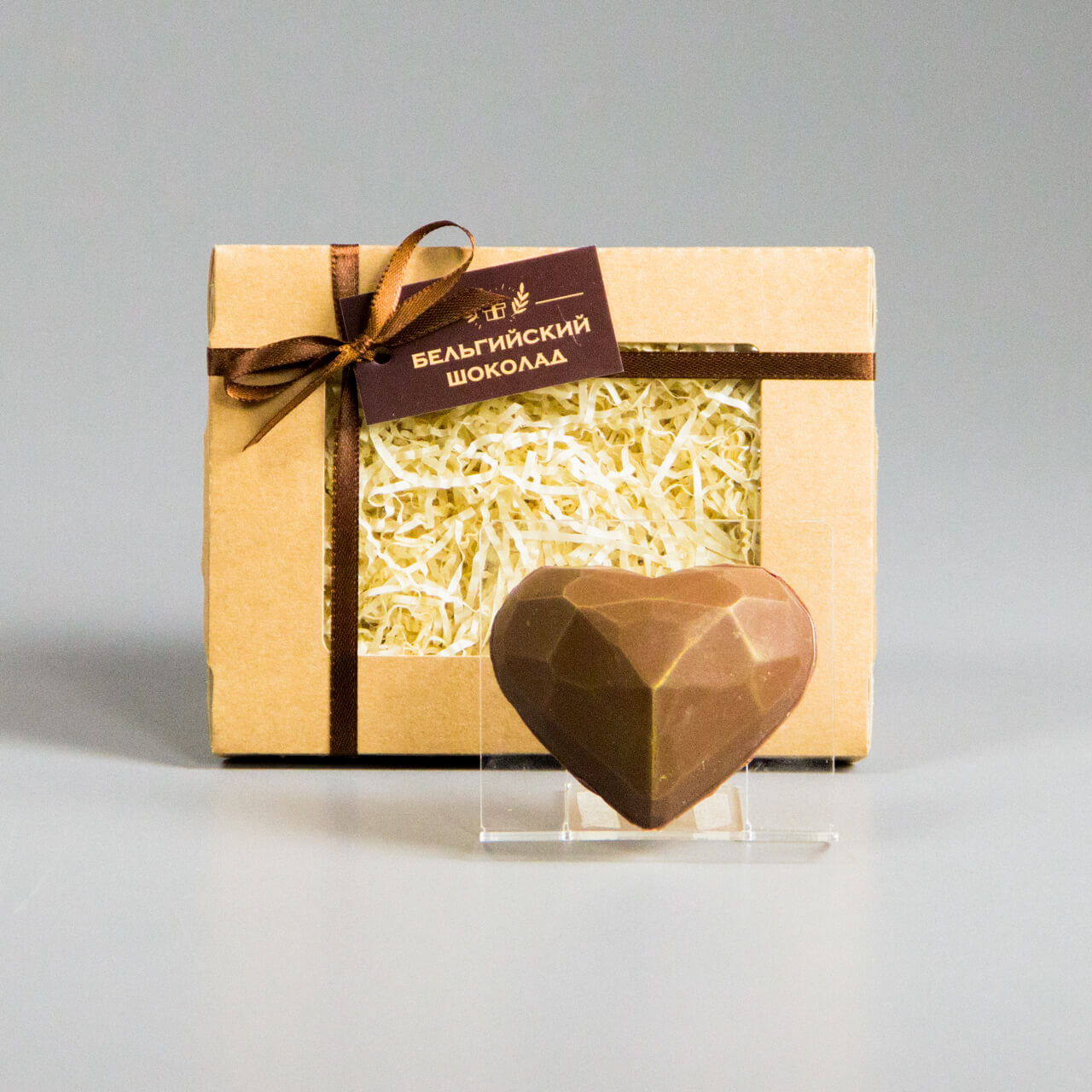 Шоколадная фигурка «Сердце с гранями»