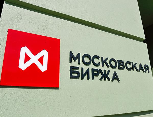 На инвесторов скинули внерыночные риски или почему неправы те, кто защищает Московскую биржу