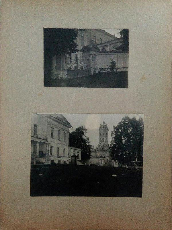 Правая часть главного фасада дворца и главный фасад дворца (2 фотографии). Фотографическая коллекция ОИРУ.
