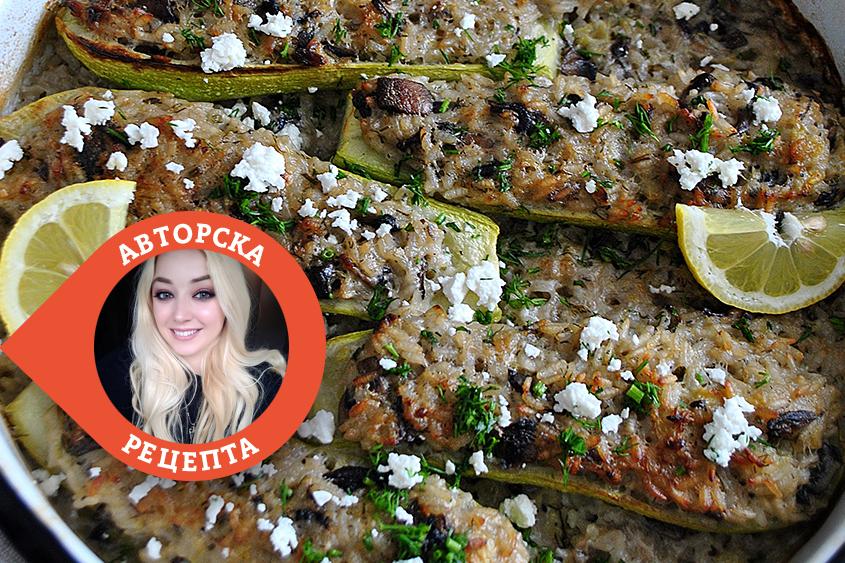 Пълнени тиквички с гъби и ориз Баланс Krina