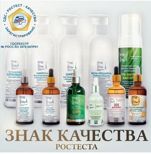 профессиональная косметика для волос москва