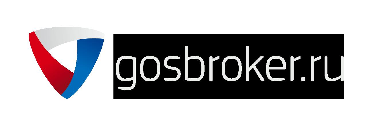 Госброкер