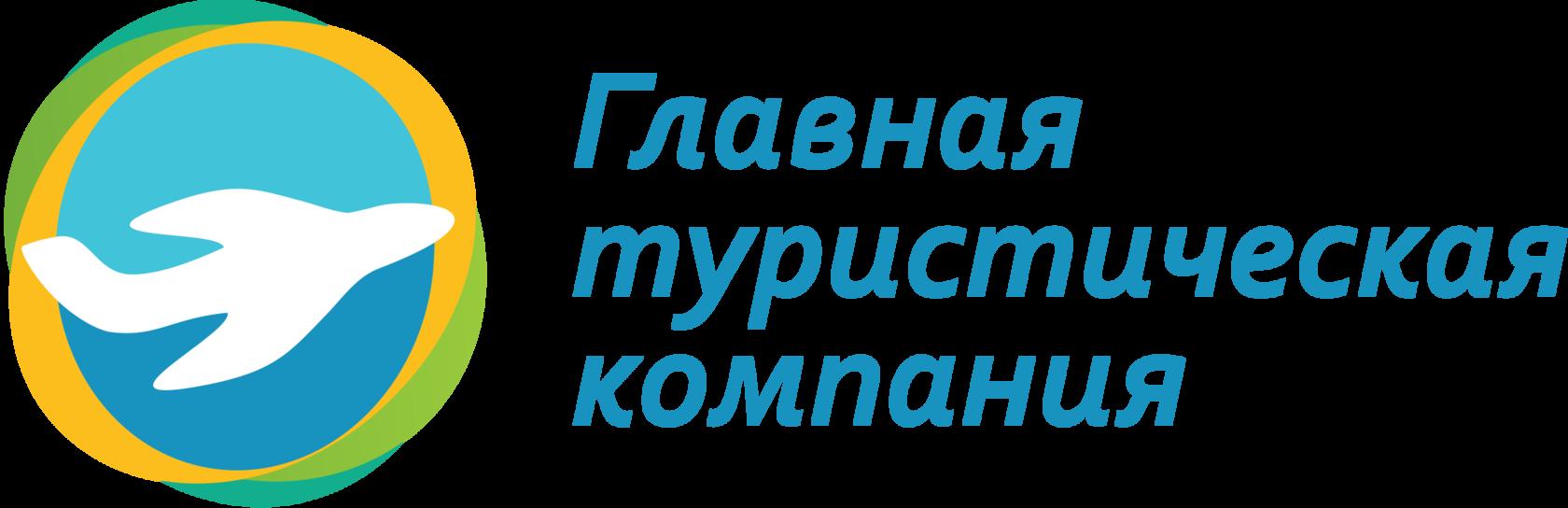 «Экскурсионный центр Удмуртия»