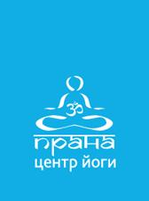 centre yoga Prana