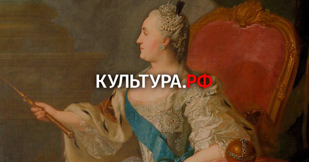 Екатерина великая 2