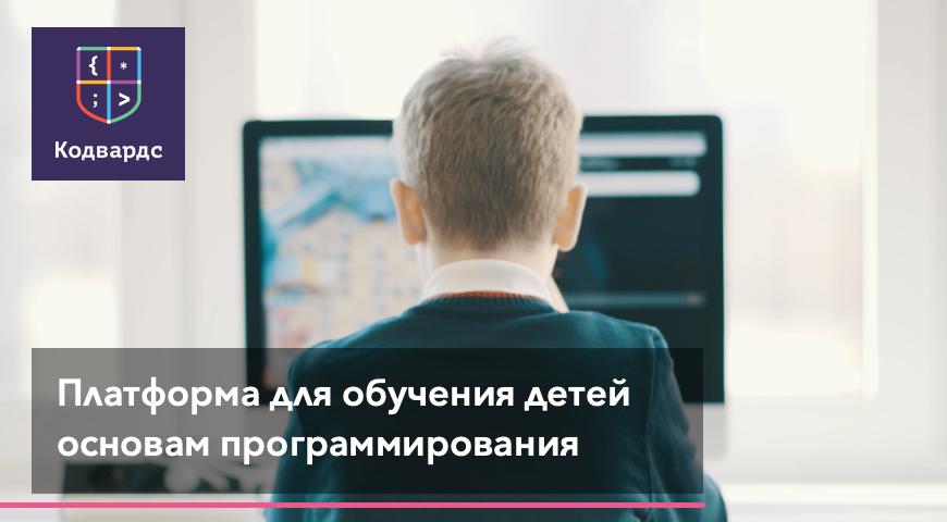 (c) Codewards.ru