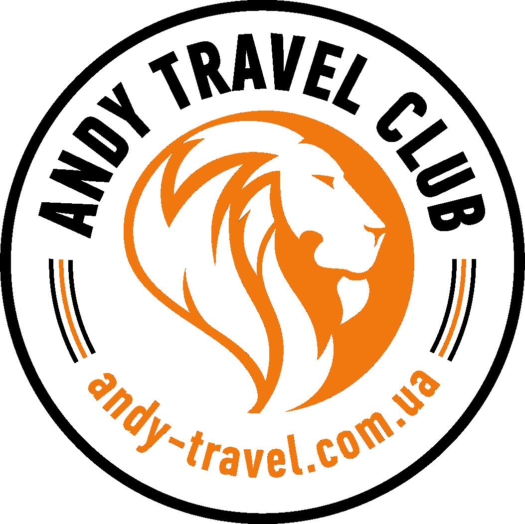 Andy Travel Club
