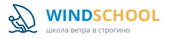 Школа ветра в Строгино