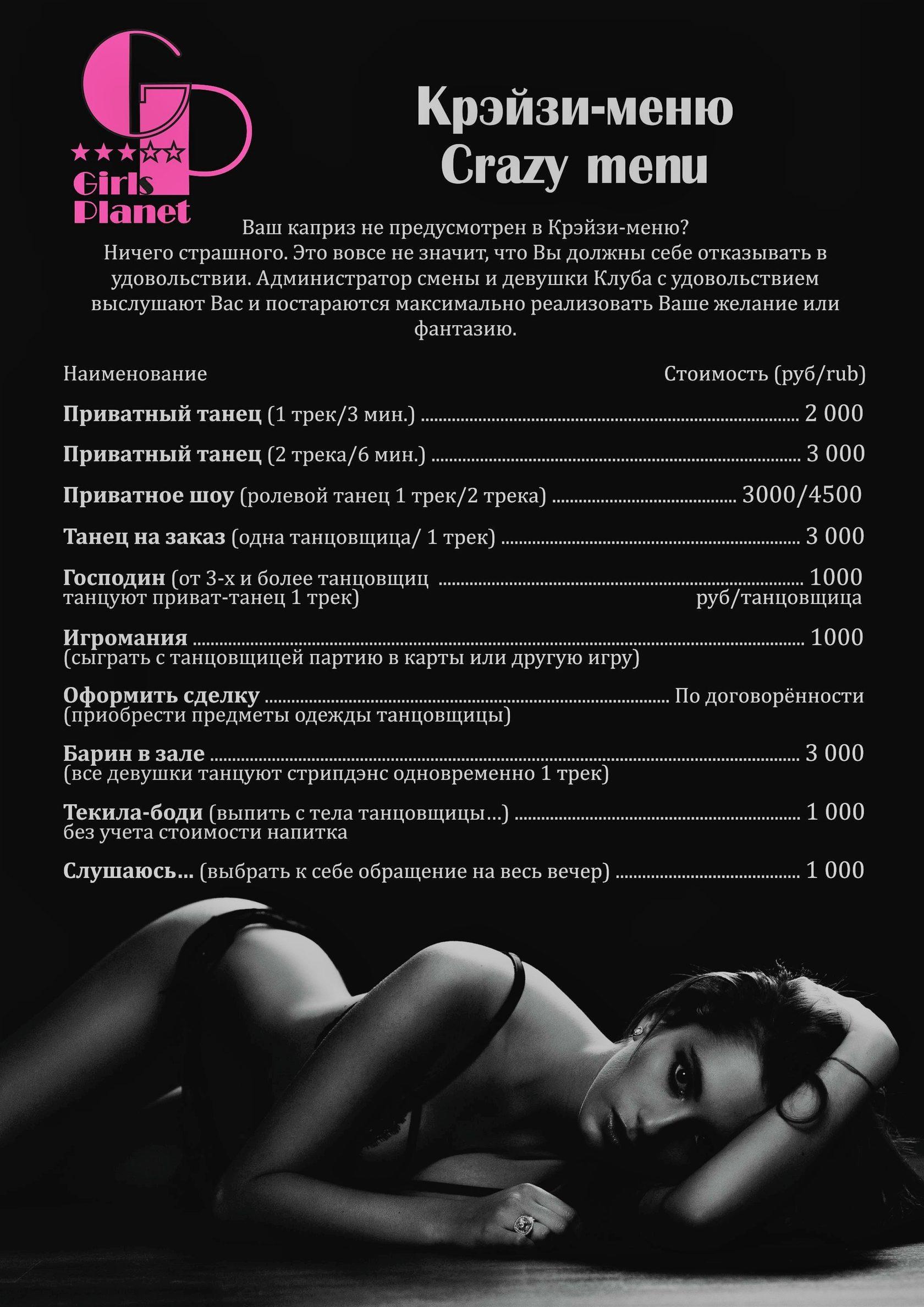 Эротический массаж крейзи секс после массажа клитора