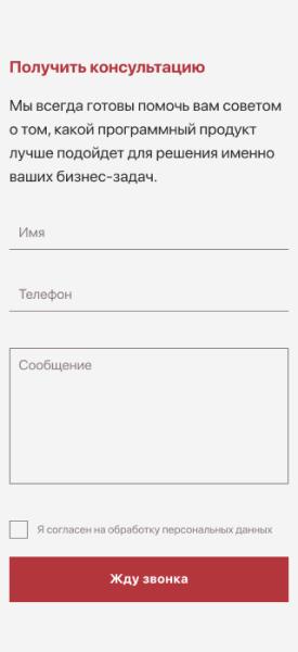 разработка сайтов Петропавловск